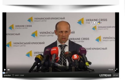 screenshot uacrisis.org